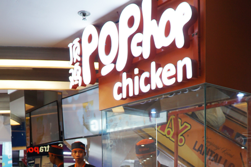 POP CHOP CHICKEN