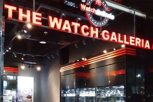 THE WATCH GALLERIA